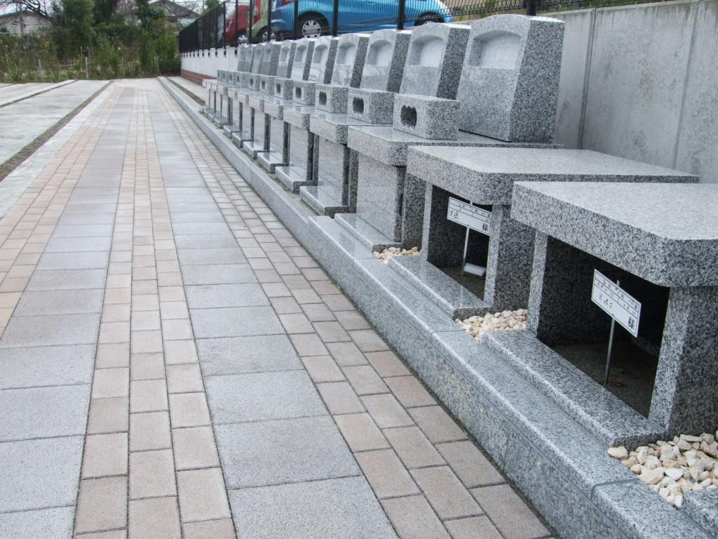 G区1列完成墓